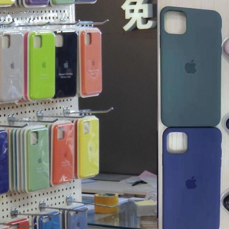 iphone-11-cases